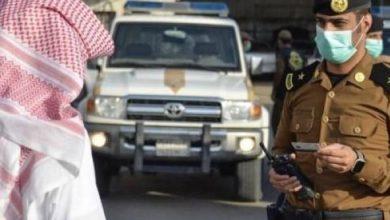 """Photo of """"الداخلية"""": 28 ألف مخالفة للإجراءات الاحترازية من فيروس كورونا خلال أسبوع .. والرياض الأعلى تسجيلاً"""
