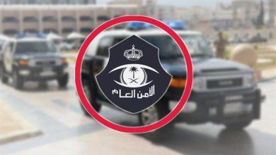 Photo of القبض على 4 مواطنين ومقيم يمني ظهروا في فيديو متداول لحادثة نشل هاتف امرأة بالرياض