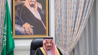 "Photo of ""الوزراء"" يعقد جلسته برئاسة خادم الحرمين.. وهذه أبرز قراراته"