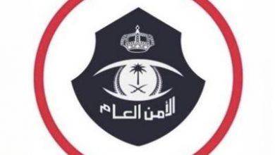 Photo of شرطة جازان تضبط 54 شخصًا خالفوا تعليمات العزل بعد ثبوت إصابتهم بكورونا