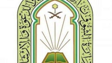 Photo of دارة الملك عبدالعزيز تصدر كتابا جديدا عن الوفادة المشرقية على الأندلس خلال العصر الأموي