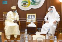 Photo of الأمين العام يستقبل المندوب الدائم لغينيا لدى منظمة التعاون الإسلامي