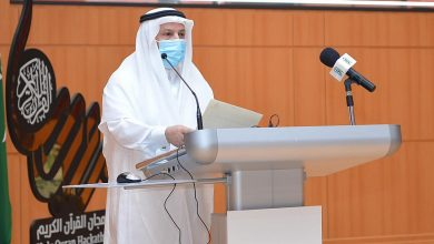 """Photo of رئيس جامعة الملك عبدالعزيز يكرّم الفائزين في مسابقة """"برمجان القرآن الكريم"""""""