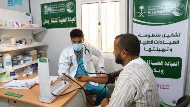 Photo of العيادات الطبية لمركز الملك سلمان للإغاثة في مخيم وعلان بحجة تقدم خدماتها لـ 700 مستفيد خلال شهر مايو
