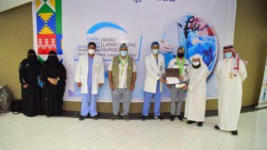 Photo of وقف ديوانية ال حسين التاريخية يساهم في تكريم أبطال الصحة بمستشفى الملك سلمان