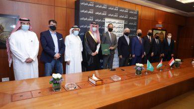 Photo of الصندوق السعودي للتنمية يمنح خطاً تمويلياً لمدة 5 سنوات لصالح المصرف الأهلي العراقي