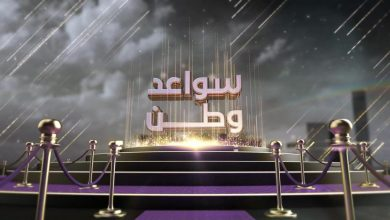 Photo of برعاية سمو أمير منطقة الرياض.. قرابة 6300 خريج وخريجة من جامعة شقراء يحتفلون بيوم تخرجهم افتراضيًا