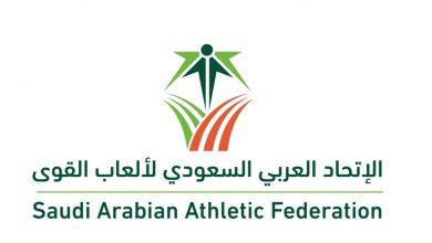 Photo of جدة تستضيف بطولة درع الاتحاد لالعاب القوى بمشاركة أكثر من 300 لاعبا