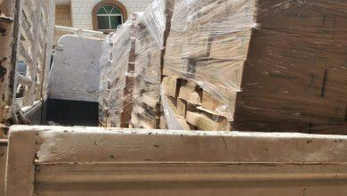 Photo of مركز حي العوالي يوزع 240 كرتون تمر بالشراكة مع جمعية الاحسان بمكة