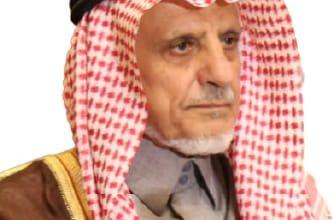 Photo of نحو تنمية اليتيم   في ملتقى ينظمه عن بُعد: المجلس الفرعي التخصصي لجمعيات الأيتام