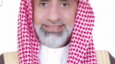 Photo of الدكتور آل عثمان رمزًا للأعمال الإنسانية