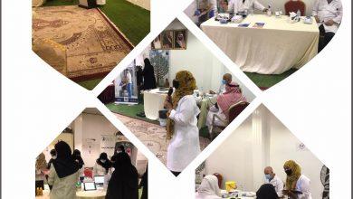 Photo of جمعية الشيخوخة تقيم فعالية من اجل تنمية صحة المراة