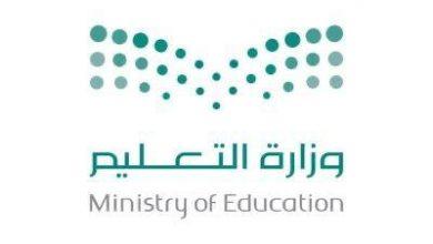 Photo of وزارة التعليم تدرج النشاط الكشفي بمدارس البنات