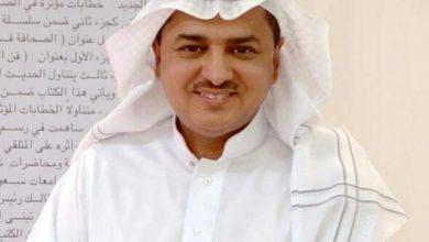 Photo of جمعية إعلاميون تنظم ورشة كتابة الخطابات في العلاقات العامة غدا الاثنين.