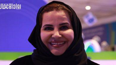 """Photo of نادية وعامو"""" تدعو للتوجه نحو اقتصاد المعرفة وريادة الأعمال"""