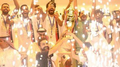 Photo of تتويج فريق لشبونة لبطولة نهائي كأس سوبر رابطة أحياء الرياض لكرة القدم للموسم الرياضي 2021