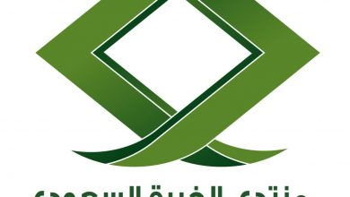 Photo of السياحة السعودية التوجه للعالمية .. الآمال والتحديات في ندوة منتدى الخبرة الأربعاء القادم
