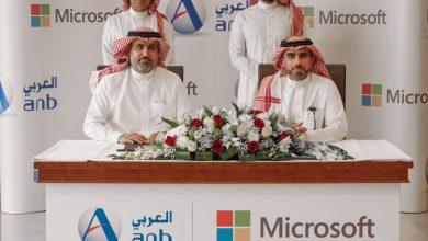 Photo of العربي الوطني: يُجدد شراكته مع مايكروسوفت العربية