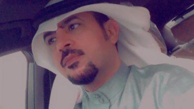 Photo of النصار يُكرم الشهري بخطاب شكر وتقدير