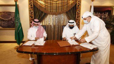 Photo of أمانة العاصمة المقدسة توقع عقد تنفيذ أشغال عامة لمخططات ولي العهد