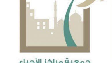 Photo of مركز حي العوالي يُقدم أمسية مهارات التفكير الإيجابي