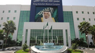 Photo of مجمع الملك عبدالله الطبي بجدة يُنقذ يد عشريني من البتر