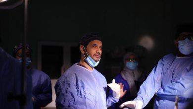 Photo of حالة نادرة في مستشفى د.الحسن النعمي التخصصي