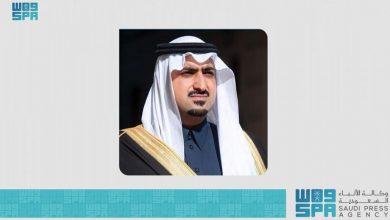 Photo of المملكة تؤكد دعمها لمدير عام الوكالة الدولية للطاقة الذرية وتدعو إيران للتعاون مع الوكالة بشكلٍ فوري وشفاف.