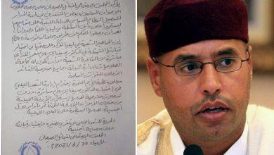 Photo of المجلس الاجتماعي للصيعان: نؤكد حق الشعب في اختيار #سيف_الإسلام_القذافي بالانتخاب المباشر