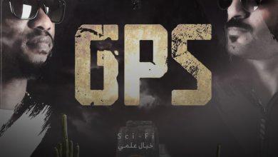Photo of الفيلم السعودي GPS يحصل على ست جوائز وإشادة عالمية