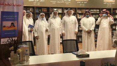 Photo of الجماز يحتفل بتوقيع كتابه ( العباس بن الأحنف شاعر الحب والغزل عبر منصة التوقيع بقيصرية الكتاب ) بالرياض