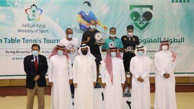 Photo of البار يتوج العباد بكاس البطولة المفتوحة لكرة الطاولة