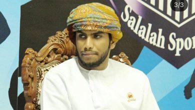 Photo of توأمة الحكمة السعيدية و الحزم السعودي